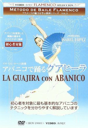 Baile Flamenco Isábel López – Método de baile flamenco vol. 5. La guajira con abanico