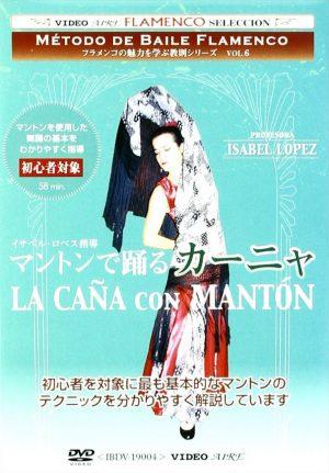 Baile Flamenco Isábel López – Método de baile flamenco vol. 6. La caña con mantón